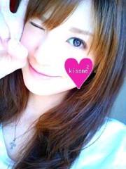 新生かな子 公式ブログ/お返事 画像1
