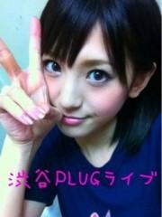 新生かな子 公式ブログ/渋谷PLUG 画像1