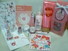 新生かな子 公式ブログ/プレゼント☆+ ゜ 画像2