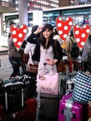 新生かな子 公式ブログ/行ってきま〜す! 画像1