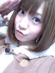新生かな子 公式ブログ/やほ(・∀・)ノ 画像1