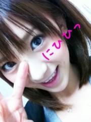 新生かな子 公式ブログ/やったったー!! 画像1