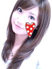 新生かな子 公式ブログ/マイブーム 画像3