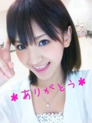 新生かな子 公式ブログ/綾瀬タウンヒルズさん 画像1