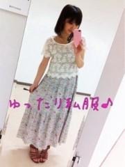 新生かな子 公式ブログ/*感謝* 画像3