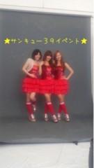新生かな子 公式ブログ/スペシャル!! 画像1