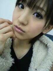 新生かな子 公式ブログ/メイク☆ 画像1