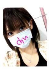 新生かな子 公式ブログ/( ´ ▽ ` )ノ 画像1