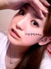 新生かな子 公式ブログ/ただ〜いまっ 画像2
