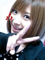 新生かな子 公式ブログ/渋谷に集合! 画像1