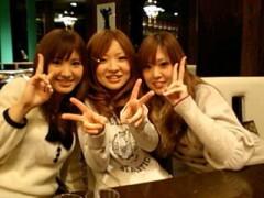 新生かな子 公式ブログ/再会☆ 画像2