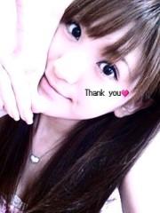 新生かな子 公式ブログ/お返事☆ 画像1