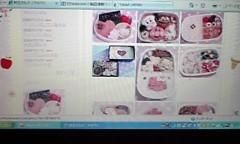 新生かな子 公式ブログ/更新完了!! 画像2