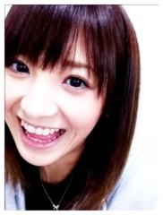 新生かな子 公式ブログ/博多弁聞いて、笑顔の図。 画像1