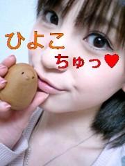 新生かな子 公式ブログ/ひよ子 画像3