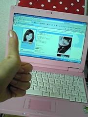 新生かな子 公式ブログ/復活☆ 画像2