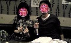 新生かな子 公式ブログ/親子カラオケ♪ 画像1