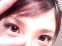 新生かな子 公式ブログ/目力!!! 画像1