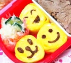 新生かな子 公式ブログ/(^_^) 画像1