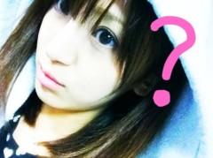 新生かな子 公式ブログ/あれれ? 画像1