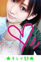 新生かな子 公式ブログ/アロエヨーグルト♪ 画像1