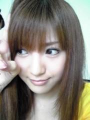 新生かな子 公式ブログ/待ち中〜 画像1