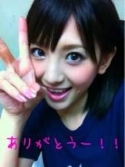 新生かな子 公式ブログ/渋谷PLUG 画像2