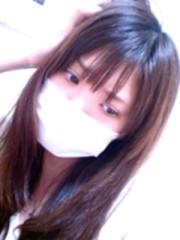 新生かな子 公式ブログ/GET☆ 画像2