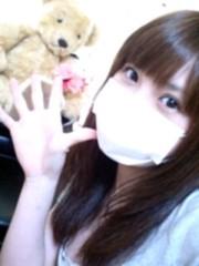 新生かな子 公式ブログ/福岡またね! 画像1