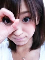 新生かな子 公式ブログ/なんと! 画像1