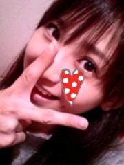 新生かな子 公式ブログ/GET☆ 画像1