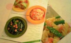 新生かな子 公式ブログ/レシピ 画像1