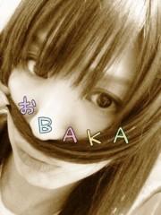 新生かな子 公式ブログ/Before 画像2