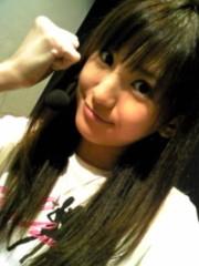 新生かな子 公式ブログ/今日は夜まで! 画像1
