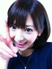 新生かな子 公式ブログ/ありがとー!!! 画像1