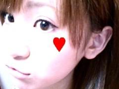 新生かな子 公式ブログ/いざッ☆ 画像1