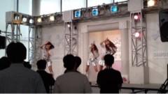 新生かな子 公式ブログ/SHAKEお誕生日☆ 画像3