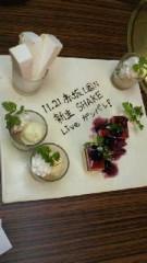 新生かな子 公式ブログ/アンニョン 画像2