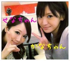 新生かな子 公式ブログ/再会!* 画像1