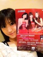 新生かな子 公式ブログ/明日!!! 画像1