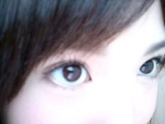 新生かな子 公式ブログ/お答え! 画像3