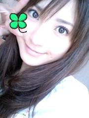 新生かな子 公式ブログ/シャキッ!! 画像1