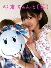 新生かな子 公式ブログ/心友ちゃん 画像1
