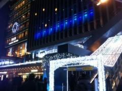 新生かな子 公式ブログ/博多駅 画像1