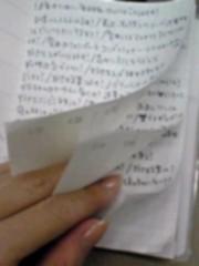 新生かな子 公式ブログ/受付終了! 画像1