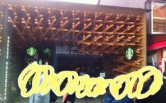 新生かな子 公式ブログ/福岡の名所 画像3