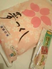 新生かな子 公式ブログ/早起き!! 画像2