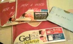 新生かな子 公式ブログ/ありがとうございます☆ 画像1