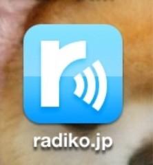 新生かな子 公式ブログ/梨は諦めて、ラジオ! 画像2