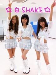 新生かな子 公式ブログ/綾瀬タウンヒルズさん 画像2